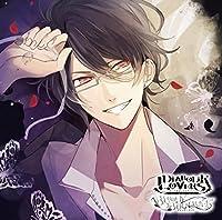 DIABOLIK LOVERS ドS吸血CD BLOODY BOUQUET Vol.6 逆巻レイジ CV.小西克幸 by Diabolik Lovers Do-S Kyuuketsu
