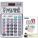 カシオ 本格実務電卓 JS-10WK セット 検算・税計算 ジャストタイプ 10桁 JS-MY10