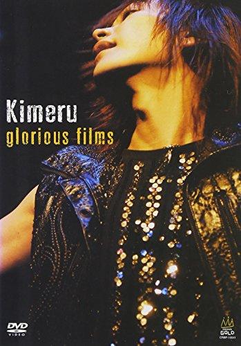 glorious films [DVD]の詳細を見る
