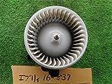 スズキ 純正 エブリィ DA64系 《 DA64V 》 ヒーターブロアモーター P61100-16008540