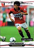 【フットボールオールスターズ】 原口元気 《浦和レッズ》(スタープレイヤー) 《FOOTBALL ALLSTAR'S 2012 第3弾 ファンタジスタVer.》fo1203-024 未登録品