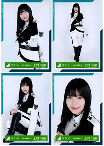 """上村莉菜は欅坂46の""""妖精""""担当♪可愛すぎる画像や性格などを徹底解剖!の画像"""