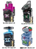 仮面ライダーフォーゼ アストロスイッチ 06 4種セット (スモーク、スパイク、ウォーター、V3)