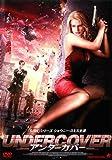 UNDERCOVERアンダーカバー  [レンタル落ち] [DVD]