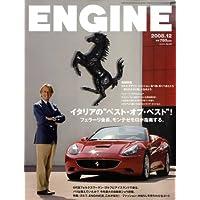 ENGINE (エンジン) 2008年 12月号 [雑誌]