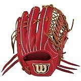 Wilson(ウイルソン) 硬式用 グローブ 外野手用 8WG 22 WTAHWR8WG22