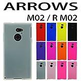 M02 / R M02 ARROWS 用 オリジナル シリコンケース (全12色) クリア(半透明) [ ARROWS アローズ M02 / R M02 ケース カバー M02 / RM02 ARROWS ]