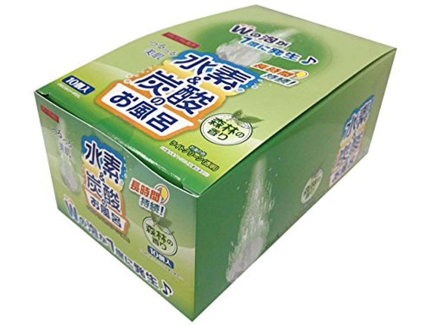 エールステートメント色水素&炭酸のお風呂 (森林)
