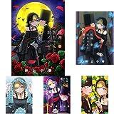死神坊ちゃんと黒メイド 1-5巻 新品セット (クーポン「BOOKSET」入力で+3%ポイント)