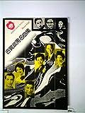 古賀政男名曲集 (1978年) (Seibid^o song books)