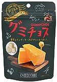 おつまみグミ グミチョス チェダーチーズ風味 お菓子