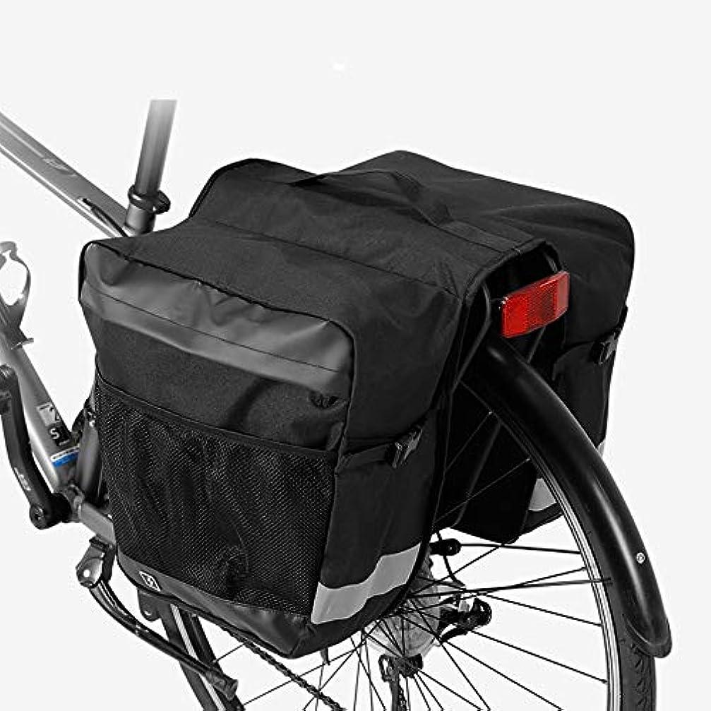 キュービック飼いならす困惑した自転車パニエバッグ自転車リヤシートリフレクティブトリム&ラージポケット自転車トランクバッグレインカバー付きショルダーストラップバイクパニエバイクサドルバッグ サイクリングバッグ防水