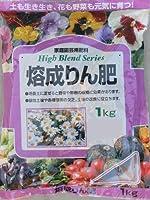 3-24 あかぎ園芸 熔成燐肥 1kg 20袋 代引不可