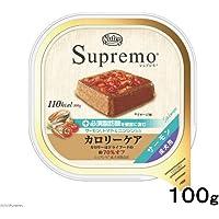 ニュートロ シュプレモ カロリーケア サーモン成犬用