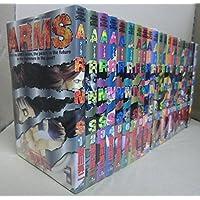 ARMS 全22巻完結 (少年サンデーコミックススペシャル)