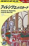 A12 地球の歩き方 フィレンツェとトスカーナ 2009~2010