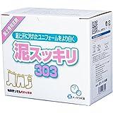 泥スッキリ本舗 泥スッキリ 303 黒土専用洗剤 1.5kg