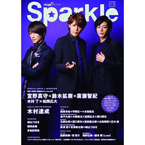 Sparkle Vol.32 (メディアボーイMOOK)