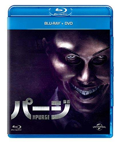 パージ ブルーレイ+DVDセット [Blu-ray]の詳細を見る
