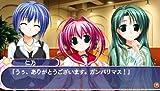 「スズノネセブン! Portable」の関連画像