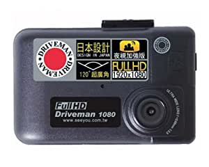 Driveman 1080 (シガーソケット・アダプター付) FULL HD 1080P高画質 エンドレス常時録画型ドライブレコーダー (海外版)