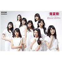 「音夏祭 ~研音ガールズイベント~」SpecialEdition 2015(特別版)