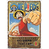 ONE PIECE piece.1 [DVD]