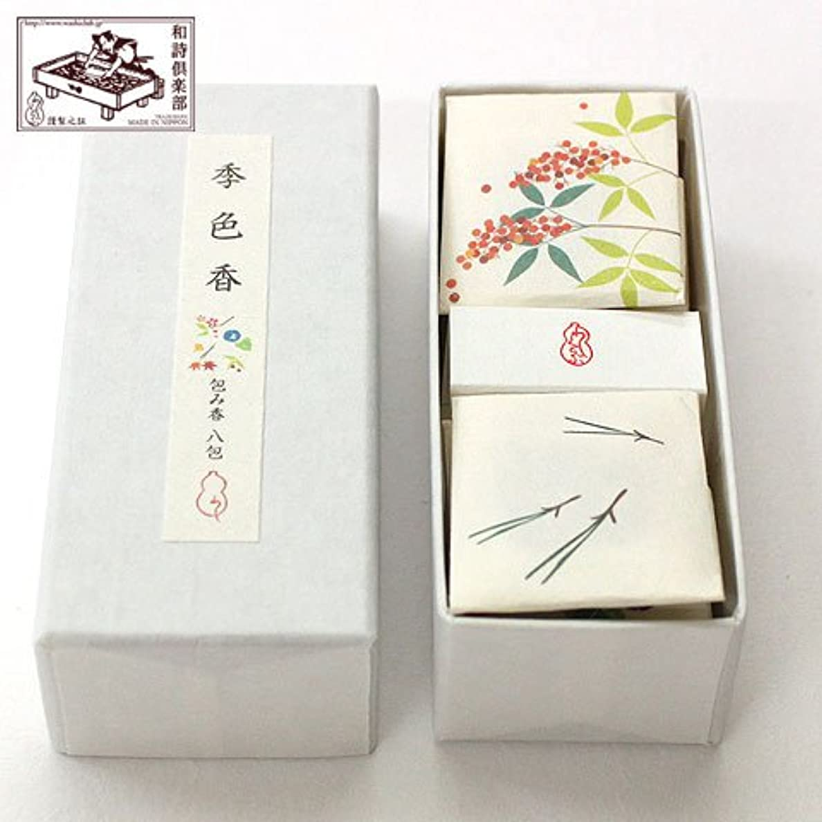 協力するギャンブルスラッシュ文香包み香季色香 (TU-012)和詩倶楽部