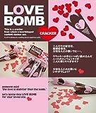 パーティーグッズ クラッカー LOVE BOMB ラブ ボム クラッカー ハート型 5個入