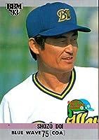 BBM1993 オールスターセット レギュラーカード No.A34 土井正三