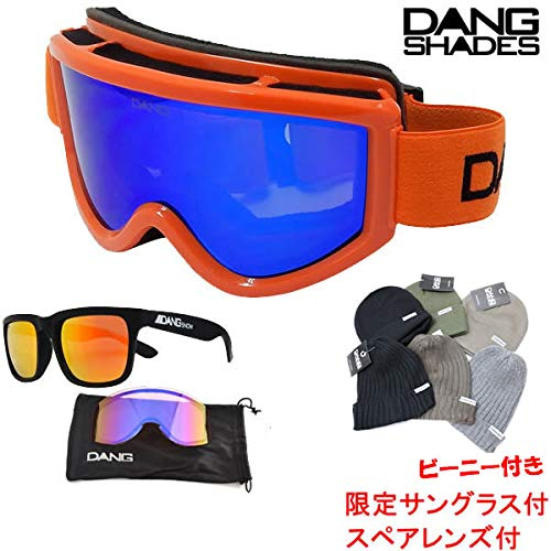 dang shades ダンシェイディーズ ゴーグル DANG SNOW Gloss Orange Frame x Blue Mirror Lens vidgg0006 dang shades スノーボードゴーグル 【C1】