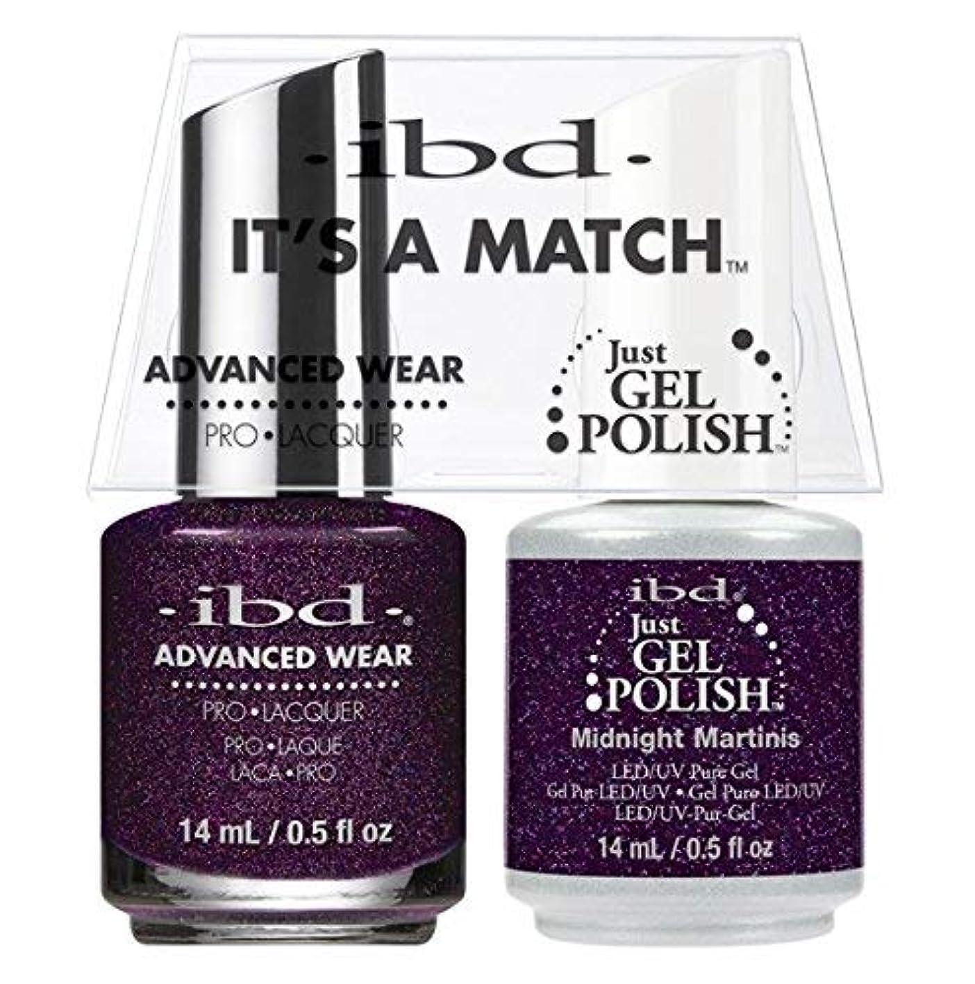 なに試み青写真ibd - It's A Match -Duo Pack- Midnight Martinis - 14 mL / 0.5 oz Each
