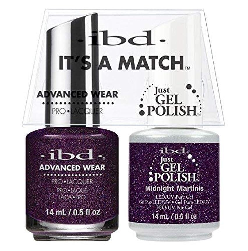星脊椎のぞき見ibd - It's A Match -Duo Pack- Midnight Martinis - 14 mL / 0.5 oz Each
