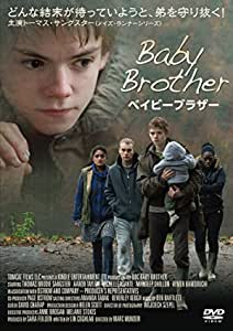 ベイビーブラザー [DVD]