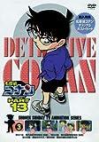 名探偵コナンDVD PART13 vol.3