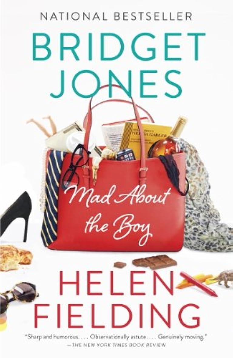 Bridget Jones: Mad About the Boy (Bridget Jones Series Book 3) (English Edition)