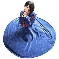 着て歩ける コタツ セーラー服 進化 着る毛布 着る毛布セーラー服 販売に関連した画像-05