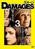 ダメージ シーズン1 VOL.3[DVD]