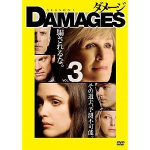 ダメージ シーズン1 Vol.3(1枚組) [DVD]