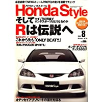 Honda Style (ホンダ スタイル) 2006年 08月号 [雑誌]