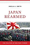 Japan Rearmed: The Politics of Military Power 画像