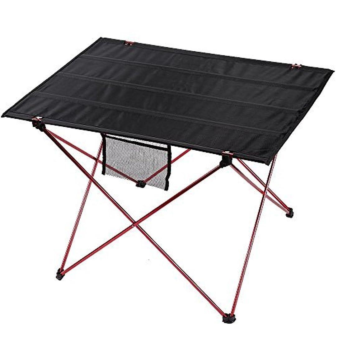 オートメーション知っているに立ち寄る矩形Sunvp アウトドアテーブル 折りたたみテーブル 超軽量 手提げ キャリーバッグへの収納可能 キャンピング ハイキング ピクニック用 アウトドア活動用 (レッド)