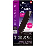 iPhone X 液晶保護フィルム 衝撃吸収 高精細 反射防止 気泡レス加工 44009