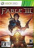 Fable III(フェイブル3)(通常版)【CEROレーティング「Z」】 特典 初回限定特典カード付き