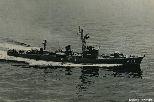 ピットロード 1/700 海上自衛隊 護衛艦 DE-211 いすず J56