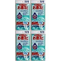 【まとめ買い】ネクスタ 水切り袋 ごみっこポイ お徳用 排水口用水切り袋 33P S33×4個
