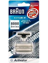 ブラウン シェーバー網刃?内刃コンビパック F/C8000
