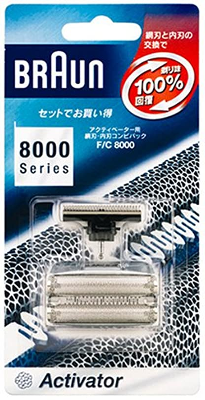 ラウズ申し込む属性ブラウン シェーバー網刃?内刃コンビパック F/C8000