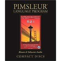 English for Japanese Speakers I - 2nd Ed. (Pimsleur Language Program)