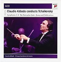 Claudio Abbado Conducts Tchaikovsky (2014-08-26)